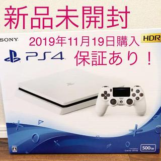 プレイステーション4(PlayStation4)の【新品未開封】PS4 グレイシャー・ホワイト 500GB CUH-210…(家庭用ゲーム機本体)