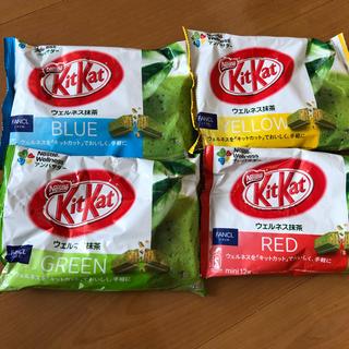 ネスレ(Nestle)のキットカットミニ ウェルネス抹茶お試し4袋セット(菓子/デザート)