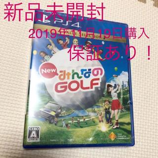 プレイステーション4(PlayStation4)の【新品未開封】PS4ソフト New みんなのGOLF(家庭用ゲームソフト)
