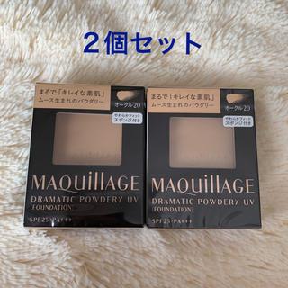 MAQuillAGE - マキアージュ ドラマティックパウダリーUV オークル20 2個セット