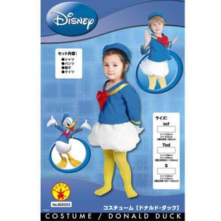 Disney - ドナルド コスチューム 100cm~120cm