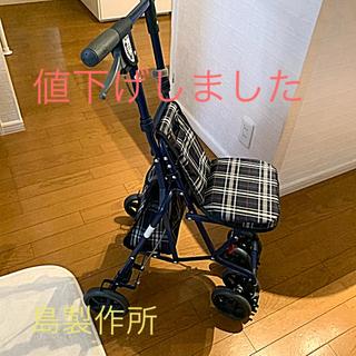 シルバーカー サニーウォーカーAW-I I I(株)島製作所(その他)