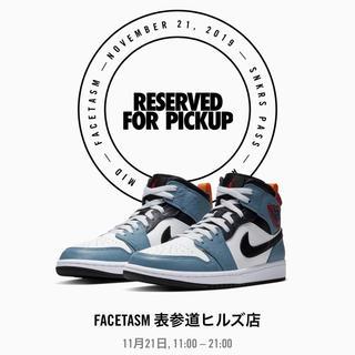 ナイキ(NIKE)のNike Air Jordan 1 Mid Facetasm 27cm(スニーカー)