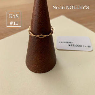 NOLLEY'S - No.16 NOLLEY'S ノーリーズ   K18 ダック リング