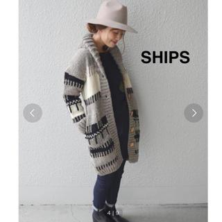 SHIPS - 【美品】SHIPS WEB限定 ショールカラーロングカーディガン
