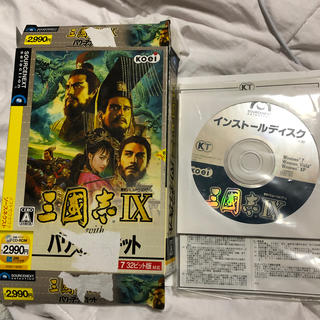 コーエーテクモゲームス(Koei Tecmo Games)の三國志9(PCゲームソフト)