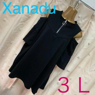 新品«3L»xanadu フロントジップ オフショル カットソー