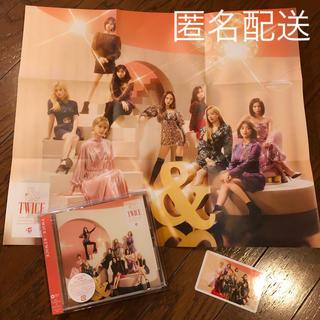 Waste(twice) - 💕TWICE💕&TWICE💕once Japan 限定盤💕