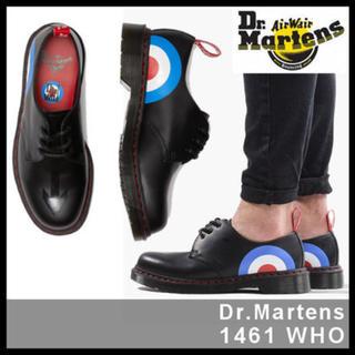 Dr.Martens - ドクターマーチン  コラボ