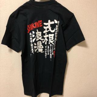 T-SHIRT 式根浪漫 式根島記念シャツ 黒 未使用品