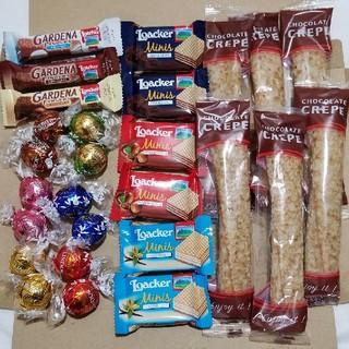 コストコ - チョコレート系のお菓子セット リンツ ローカー コストコ
