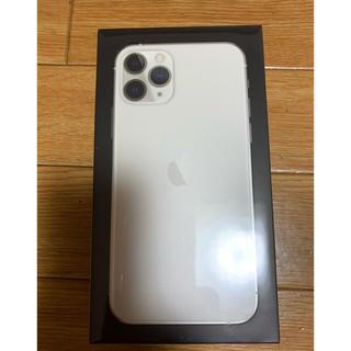 Apple - 【新品・未開封】iPhone 11 PRO 64GB シルバー docomo