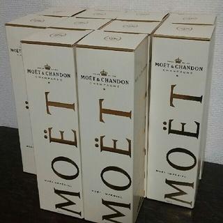モエエシャンドン(MOËT & CHANDON)のモエシャンドン(375ml)×10本(シャンパン/スパークリングワイン)