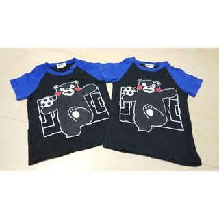 くまモン Tシャツ ペア 80 90