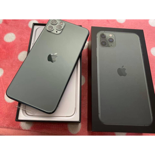 Apple - Iphone 11 max pro sim free