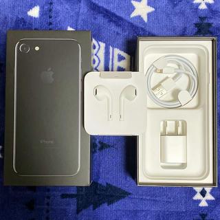 Apple - iPhone7 付属品