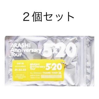 嵐 - 嵐 5×20 第三弾 アクリルプレート大阪2個セット(黄色)京セラ