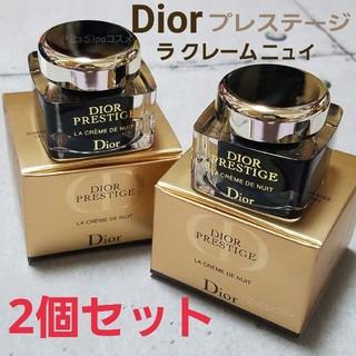 クリスチャンディオール(Christian Dior)のDior プレステージ  ラ クレーム ニュイ 2個(フェイスクリーム)