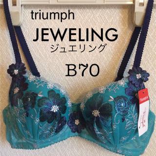 トリンプ(Triumph)の【新品タグ付】triumph/JEWELINGブラB70(ブラ)