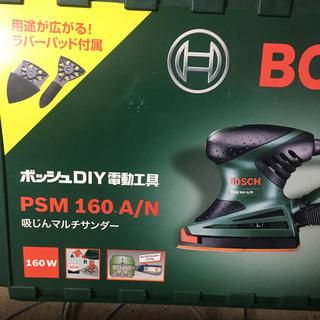 ボッシュ(BOSCH)のBOSCH 吸塵マルチサンダーPSM 160A/N 新品未使用(工具)