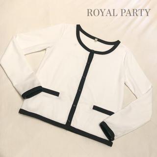 ROYAL PARTY - ROYAL PARTY ロイヤルパーティー  上品コーデ