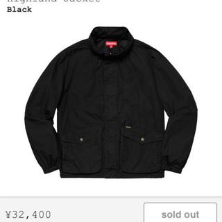 シュプリーム(Supreme)のsupreme highland jacket シュプリーム(ナイロンジャケット)