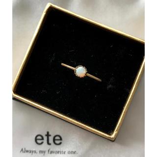 エテ(ete)のエテ オパールリング 11号 K10(リング(指輪))