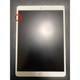 iPad - iPad Pro10.5 64GB ゴールド Wi-Fi