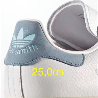 アディダス(adidas)の25,0㎝  アディダス スタンスミス CP9701 (スニーカー)