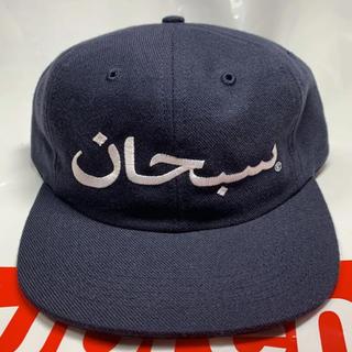 Supreme - supreme Arabic Logo 6 Panel Cap 17aw