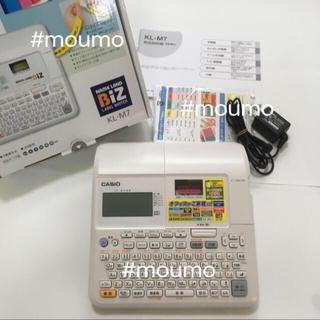 CASIO - CASIO ネームランド KL-M7 本体・テープセット