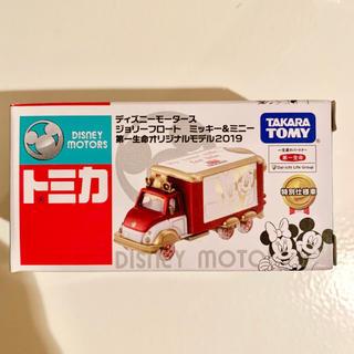 Takara Tomy - トミカ ディズニーモータース ジョリーフロート ミッキー&ミニー