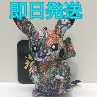 ポケモン - ポケモンセンター シブヤ限定 ピカチュウ 渋谷 パルコ ポケセン