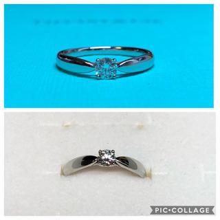 Tiffany & Co. - ティファニー ハーモニーリング ダイヤモンド 10号