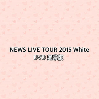 NEWS - NEWS LIVE TOUR 2015 WHITE DVD