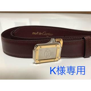 カルティエ(Cartier)の【正規品】Cartier バックルベルト (ベルト)