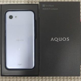 アクオス(AQUOS)のAQUOS R compact 美品 SIMロック解除済み(スマートフォン本体)