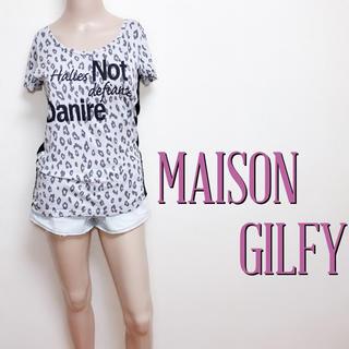 MAISON GILFY - 爆安♪メゾンギルフィー バックジップ デザインカットソー♡マウジー バックス