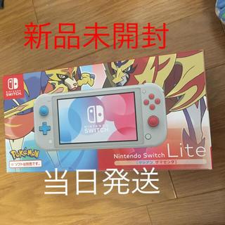 Nintendo Switch - Nintendo switch Lite ザシアン・ザマゼンタ新品未開封