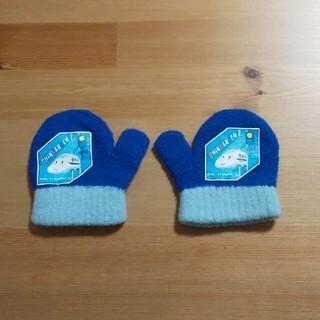 サンリオ - SHINKANSEN ベビー手袋