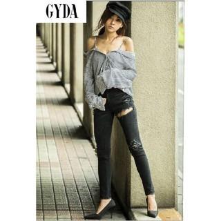 GYDA - GYDA thigh high skinny denim