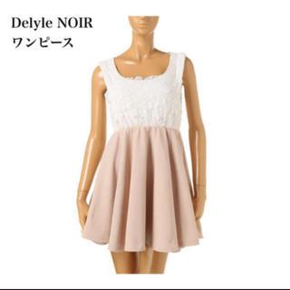 デイライルノアール(Delyle NOIR)のDelyle NOIR ♥ ワンピース レディース(ミニワンピース)