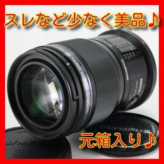 OLYMPUS - OLYMPUS 単焦点レンズ M.ZUIKO ED 60mm F2.8Macro