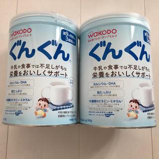 和光堂 - ぐんぐん ミルク