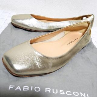 FABIO RUSCONI - ファビオルスコーニ フラットシューズ 36  バレーシューズ フラットパンプス