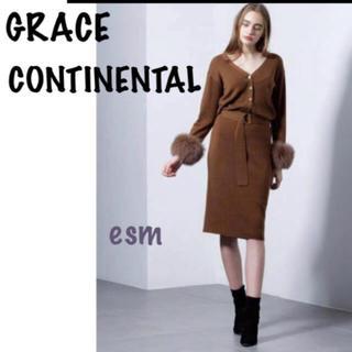 GRACE CONTINENTAL - グレースコンチネンタル  ☆ FOXファー ニットワンピース