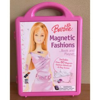 Barbie - バービー マグネット 着せかえ