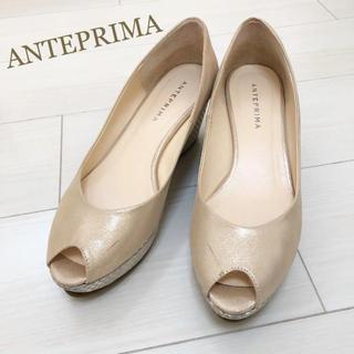 アンテプリマ(ANTEPRIMA)のアンテプリマ 24.5 本革 ゴールド ラメ オープントゥ パンプス(ハイヒール/パンプス)
