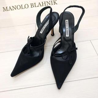 MANOLO BLAHNIK - 美品!マノロブラニク 24.0 本革 イタリア製 ブラック パンプス リボン
