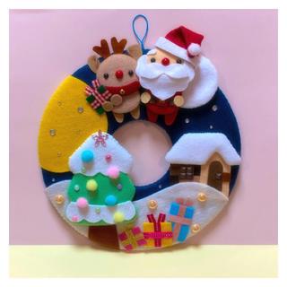 フェルトリース【クリスマス】(リース)